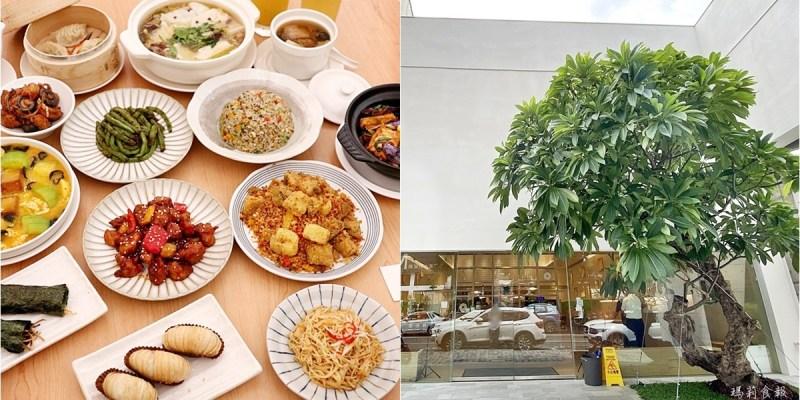 不葷主義 台中素食餐廳 大江南北的經典菜餚 用素食呈現 美味高質感 非素食者也推薦