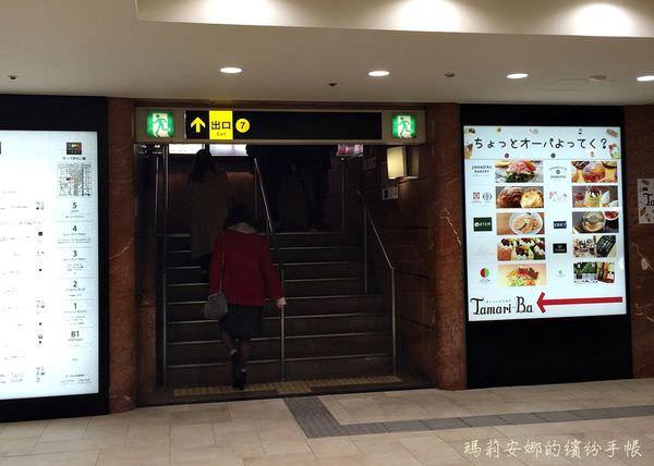 Hotel Mystays 心齋橋 (20).JPG