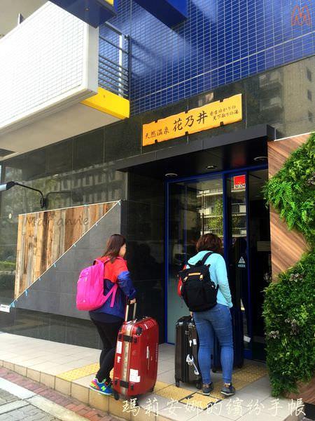 Super Hotel ス-パ-ホテル @新大阪東口 (11).JPG