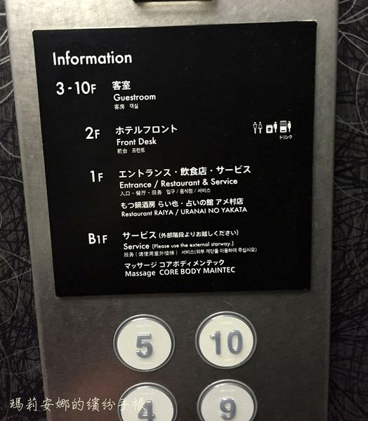 Hotel Mystays 心齋橋 (27).JPG