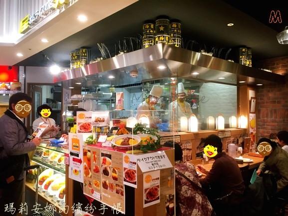 北極星蛋包飯@新大阪 (2).JPG