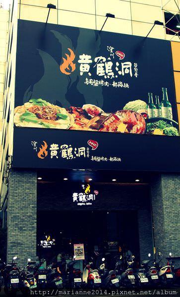 台中北區美食 澄川黃鶴洞-銅盤烤肉 @中友店