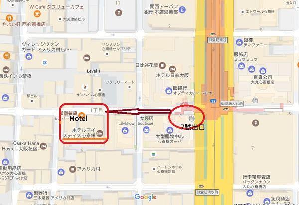 Hotel Mystays 心齋橋 (03).jpg