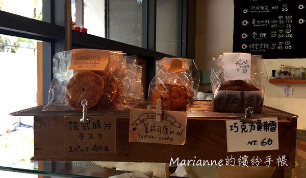 台中Haritts甜甜圈 (42).JPG