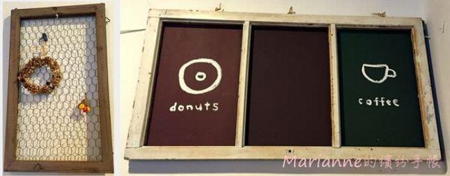 台中Haritts甜甜圈 (45)