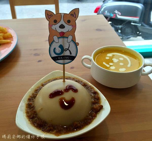 台中西區美食|咖基米 KaJiMi --快來品嚐創意碗粿