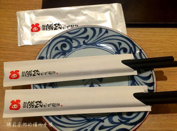 台中北區美食 靜岡勝政日式豬排@中友百貨-中價位的新鮮好吃日式炸肉排