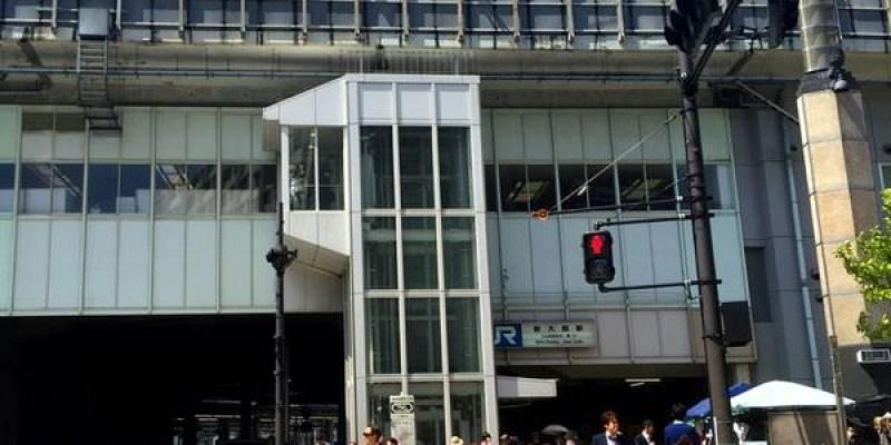 大阪自助|從大阪到倉敷美觀地區--交通記錄