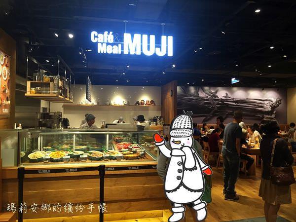 台中西屯美食 無印良品生活研究所 Café & Meal MUJI @新光三越中港店