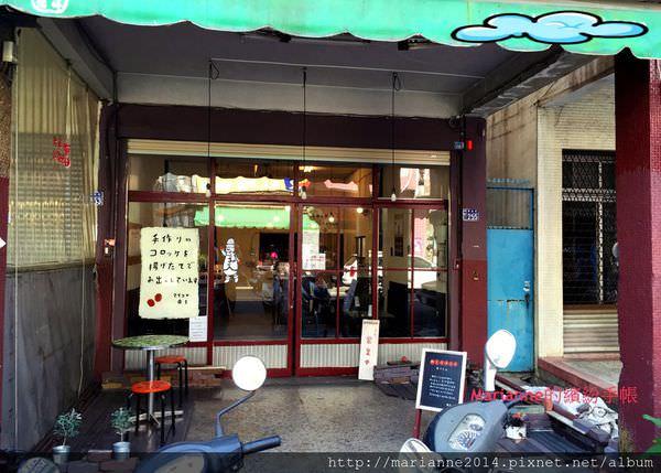 台中西區美食 Micoro 伊摩奇--日本來的好味道