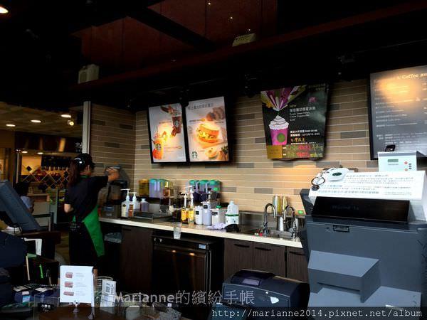 台中北區咖啡 星巴克紫甜薯奶霜星冰樂–台灣限定