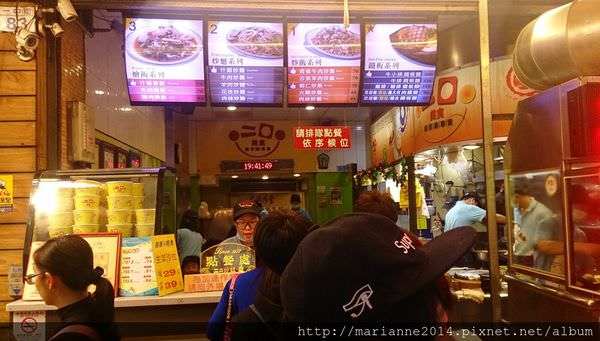 台中北區美食|二口鐵板麵專賣~一中商圈裡的銅板美食