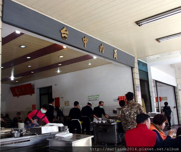 台中南區小吃 台中肉員–火車站旁八十年老店