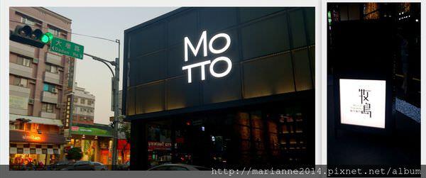台中南屯美食|好吃又高貴的''牧島MOTTO燒肉專門''