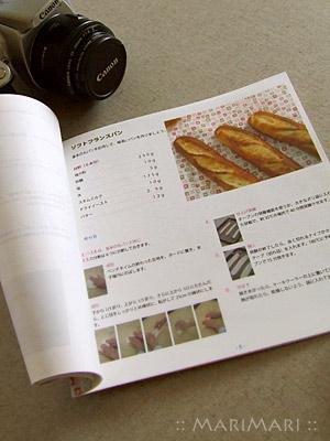 20070309_3.jpg