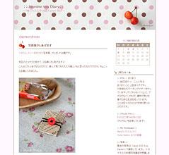 che_view2.jpg