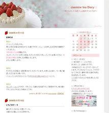 ichigo_view.jpg