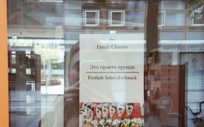 Как говорят русскоязычные жители Германии. История о том, как немецкие слова смешались с русскими