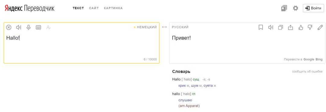 best-apps-to-learn-russian-2