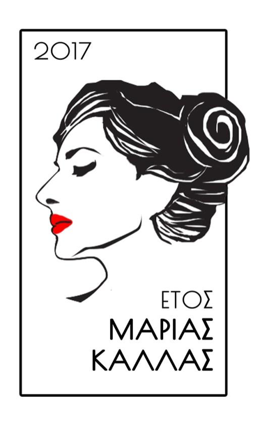 "Official Logo of the ""Maria Callas year 2017""."