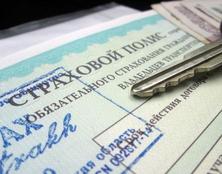 С 1 июля страховщики начнут переходить на новые бланки ОСАГО