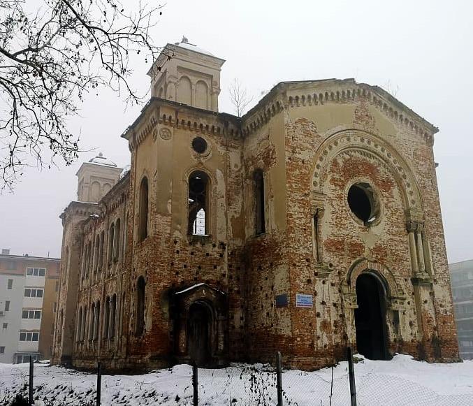 Sinagoga din Vidin - Fațadă
