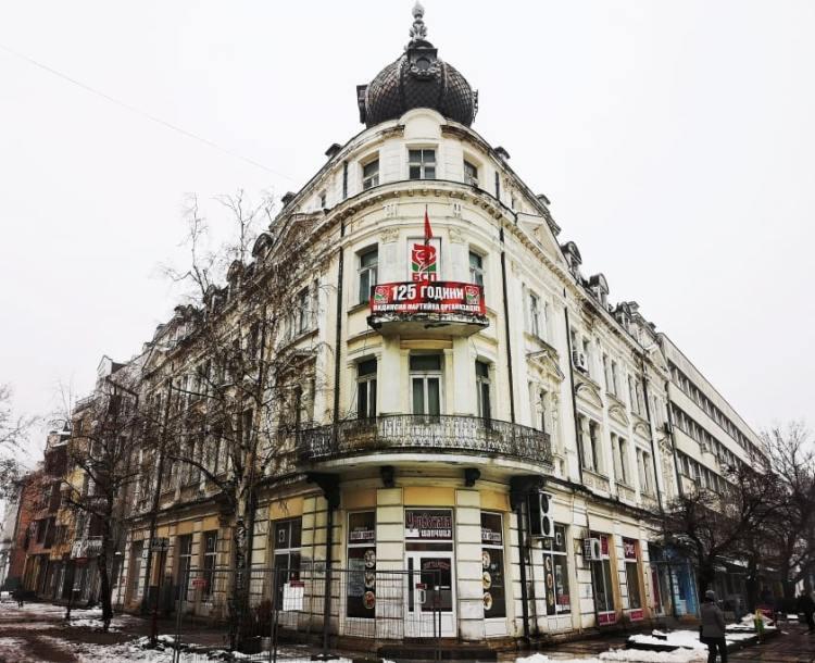 Clădirea lui Toma Lozanov