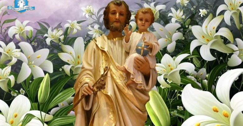 Photo of تساعية القديس يوسف خطيب العذراء ومربّي يسوع – اليوم الثامن