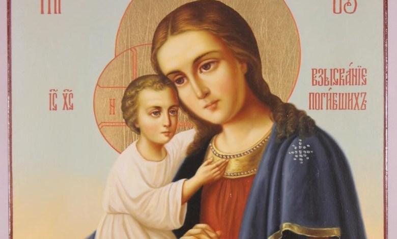 "Photo of أيقونة والدة الإله ""الباحثة عن الهالكين"""