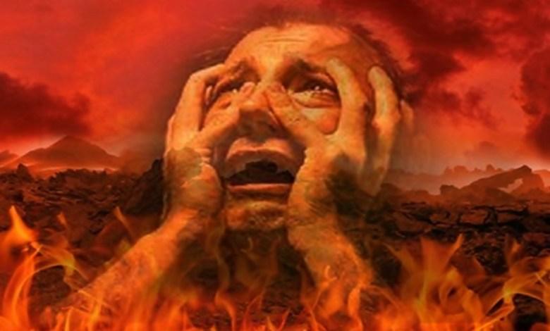 Photo of هل يرسل الله الخاطئ إلى جهنّم أم يذهب هو إليها بكامل إرادته؟