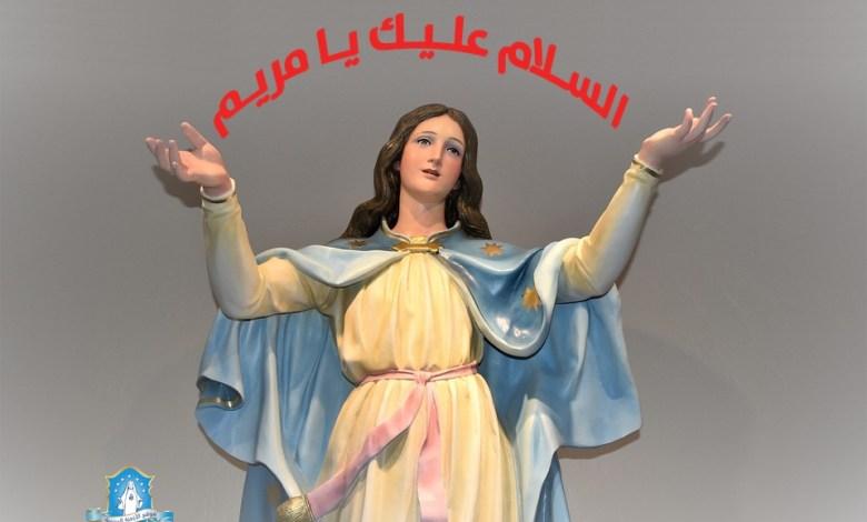 Photo of عبادة الثلاث مرات السلام الملائكي- تتلى صباحًا ومساء