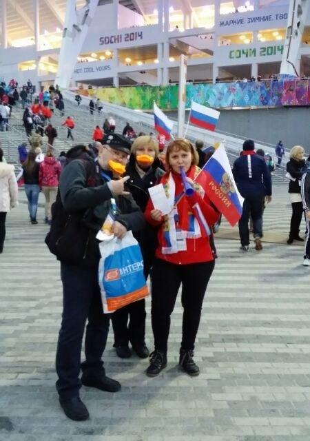 Мы, на паралимпиаде 2014 г. в Сочи