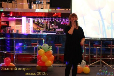 19_gold_years_vesna_2013