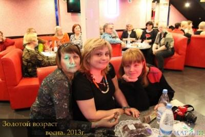 27_gold_years_vesna_2013
