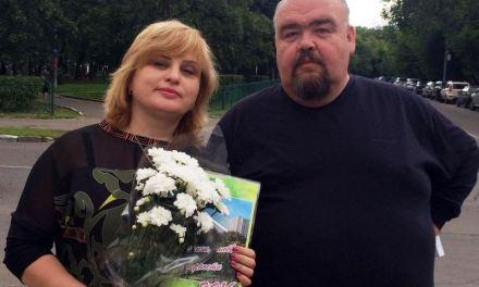 Семья Денисовых