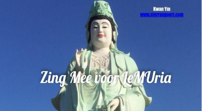 LIJST  LEMURIA HEALING SONGS, MANTRA'S & LUISTERMUZIEK