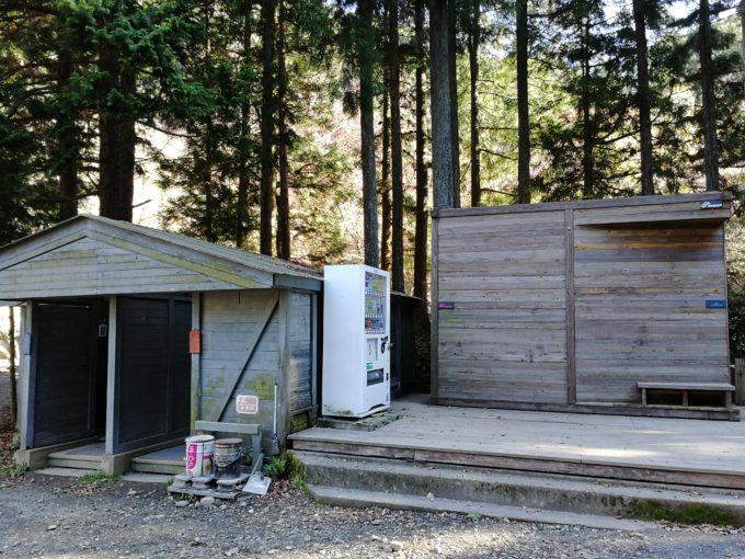 キャンプ ボスコ・オートキャンプ・ベース トイレ シャワー