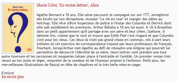 Critique Filigranes - Eté 2012