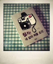 Camera360_2015_9_1_051433