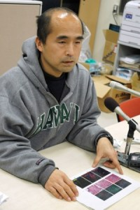 Kyodo/AP/Press Association Images