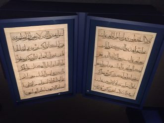 Qur'an - The art of the Qur'an, Sackler Gllery