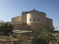 Church in Mount Nebo