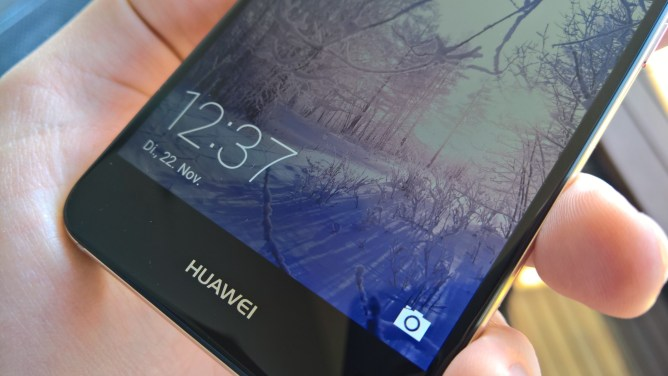 huaweinova-display