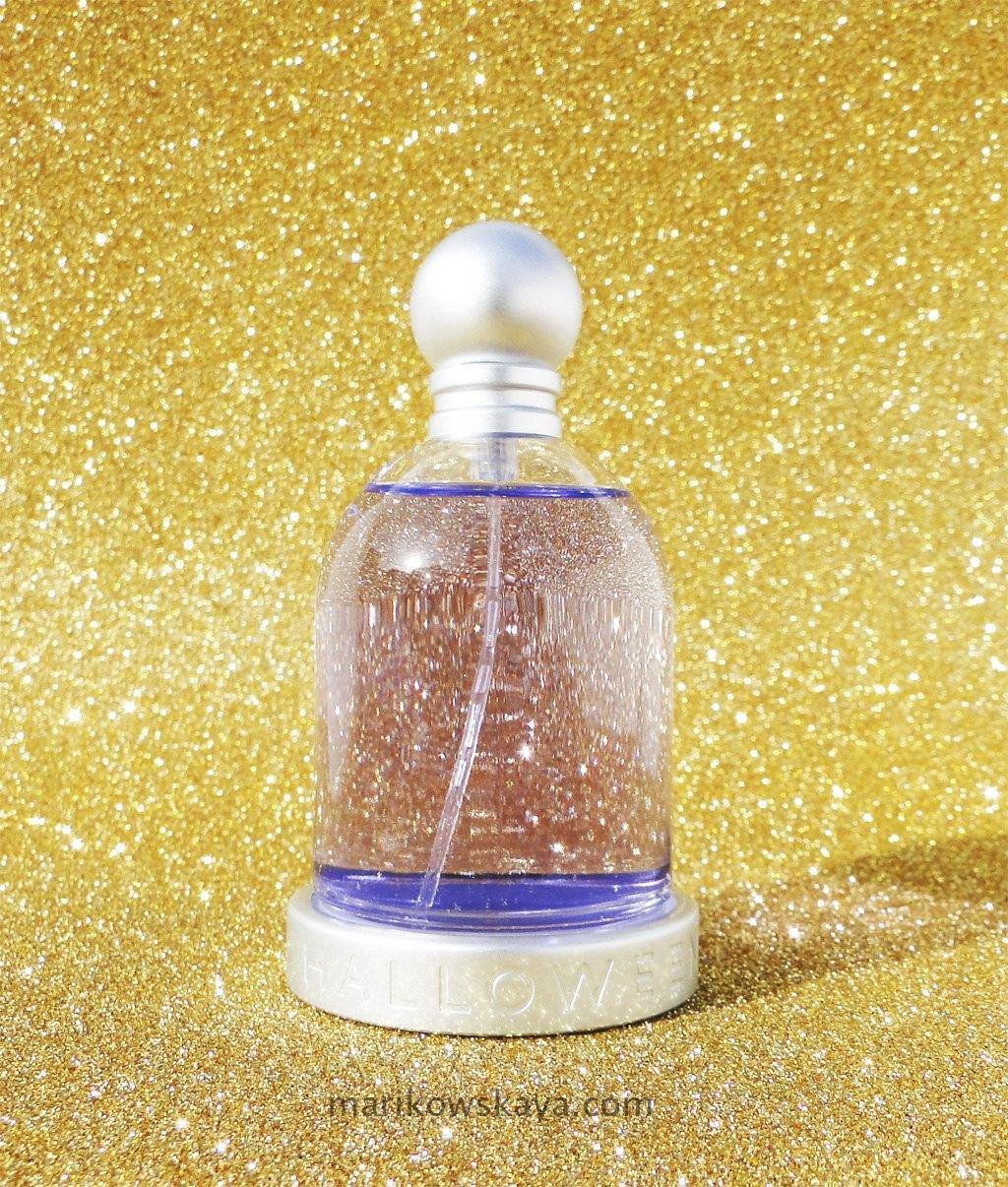 marikoxmas halloween perfumes 2