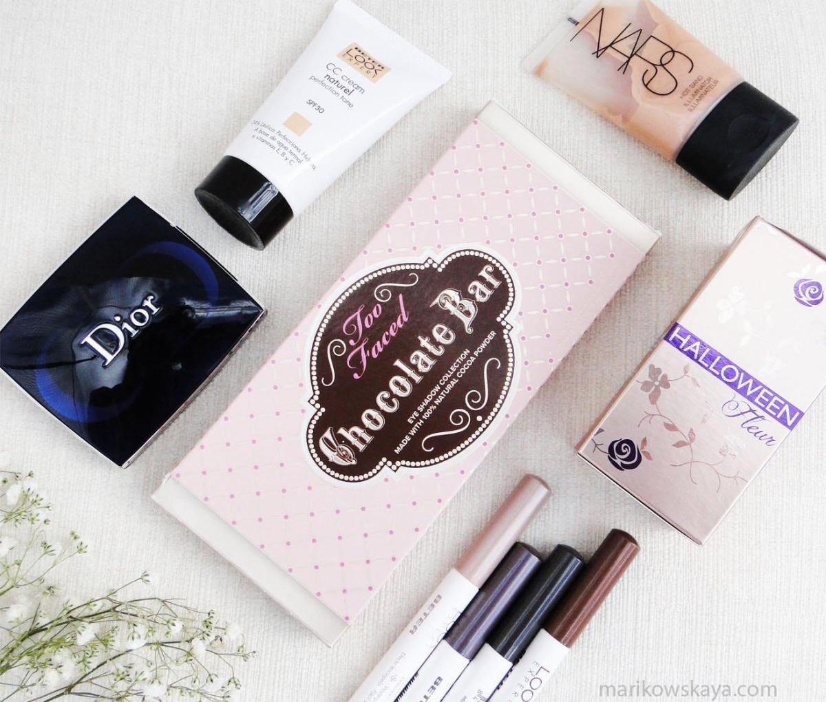 descubrimientos 2015 maquillaje