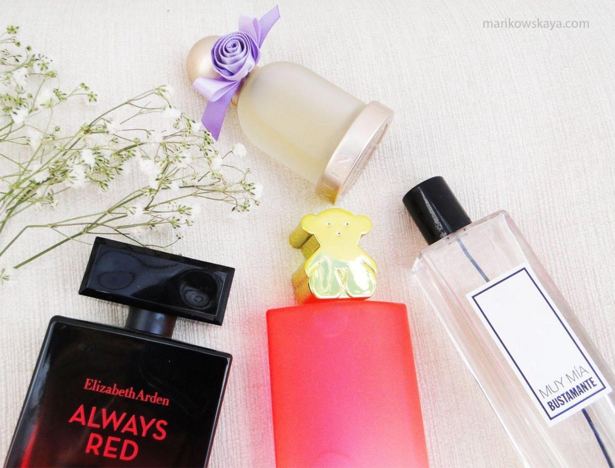 descubrimientos 2015 perfumes 2