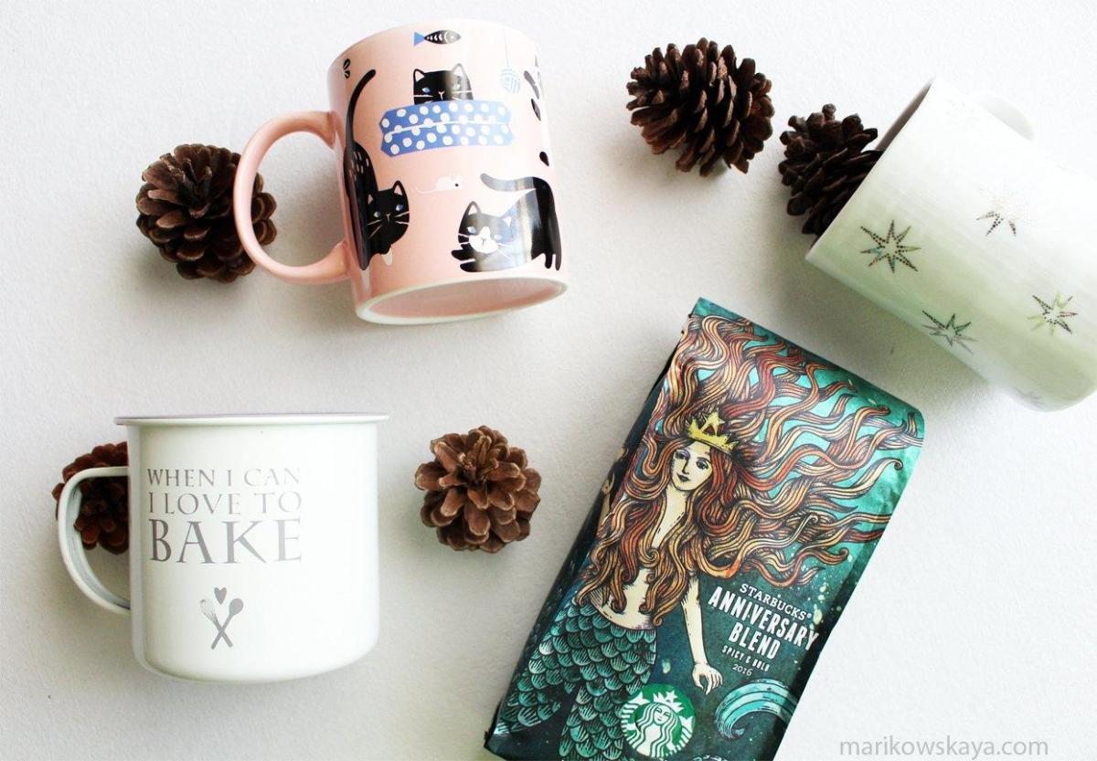 esenciales-otono-cafe
