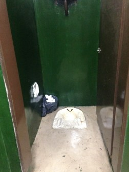 This is the public bathroom at the stadium...