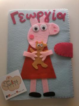 Θήκη για βιβλιάριο υγείας με την Peppa by Twins Craft