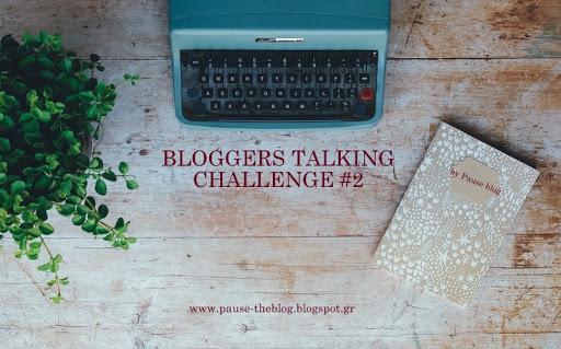 blog-δρώμενα